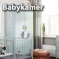 Gordijnen voor babykamer